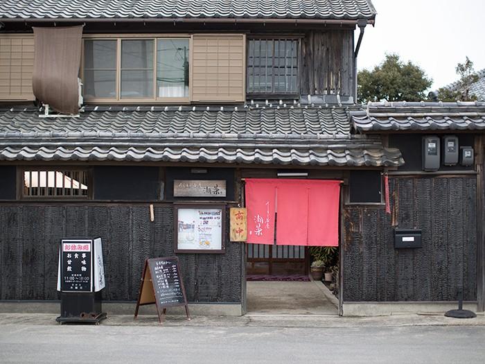 Ushimado Chaya Shiosai