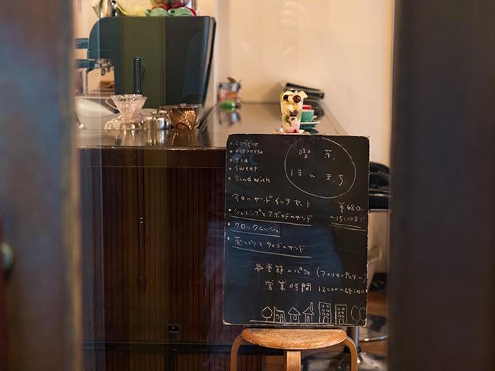 Kissa Honmachi (Café Honmachi)