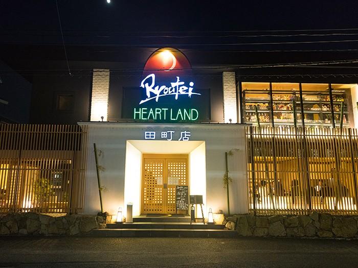 Ryoutei 田町店