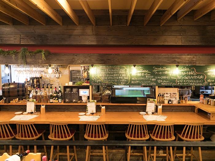 Setouchi Bar +plus