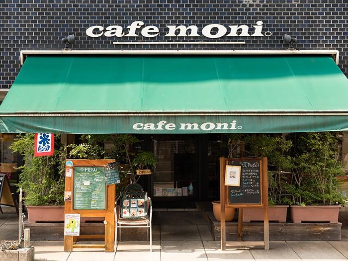 café moni
