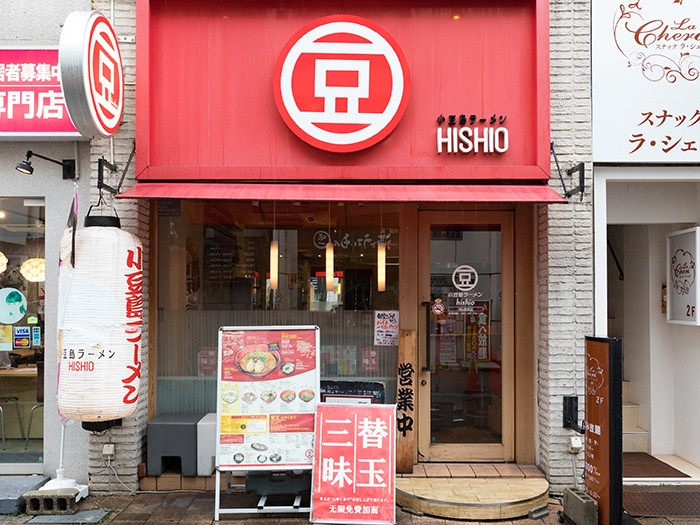 Shodoshima Ramen Hishio  Okayama Station Shop