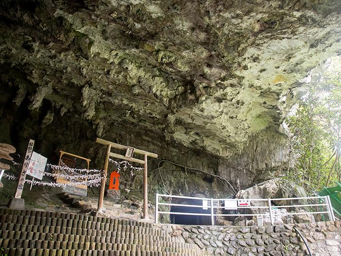 Ikurado cave