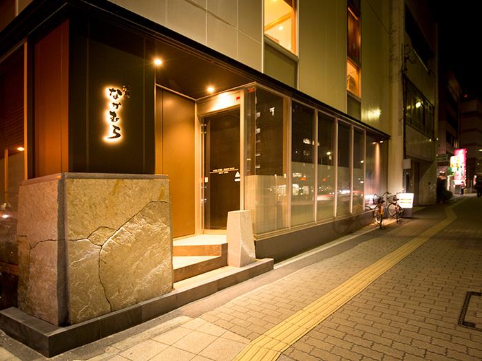 Yakiniku Nakamura, Nishinomaru Store