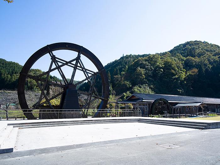 Yumesuki Park